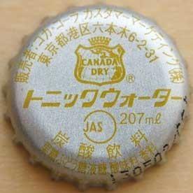 canada-dry-tonic-water-customer-marketing.jpg