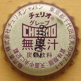 cheerio-japan-cheerio-grape.jpg