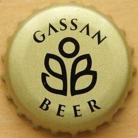 gassan002.jpg
