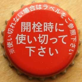 hikari-syokuhin-yuuki-tomato-puree002.jpg