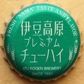 izu-kogen-beer-amanatsu-sparkling.jpg
