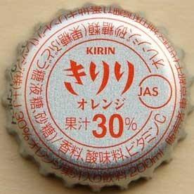 kirin-beverage-kiriri-j002.jpg