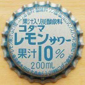 kodama-inryo-lemon-sour.jpg