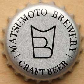 matsumoto-brewery.jpg