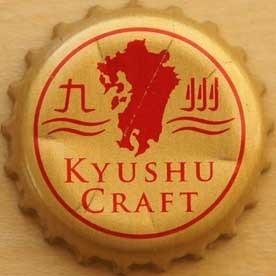 miyazaki-hideji-beer-kyusyu-craft.jpg