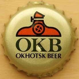 okhotsk-beer.jpg