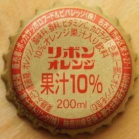 pokka-sapporo-food-beverage-ribbon-orange003.jpg