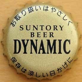 suntory-dynamic.jpg