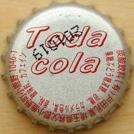 toda-nyugyo-chichibu-ji-cola.jpg