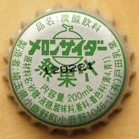 toda-nyugyo-chichibu-ji-melon-cider.jpg