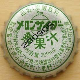 toda-nyugyo-chichibu-ji-melon-cider002.jpg