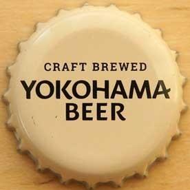 yokohama-beer.jpg